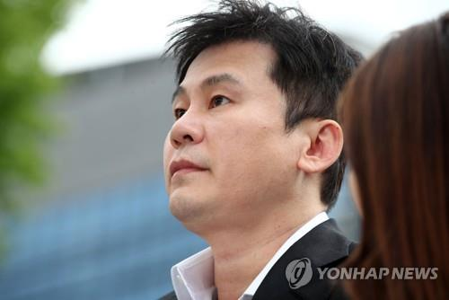 This file photo shows Yang Hyun-suk, the scandal-ridden former CEO of YG Entertainment. (Yonhap)