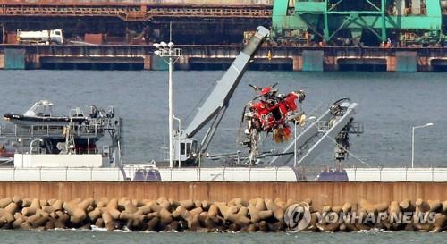 This photo taken on Nov. 4, 2019, shows the fuselage of an ambulance helicopter that crashed in the East Sea on Oct. 31 arriving at the port of Pohang, southeast South Korea. (Yonhap)
