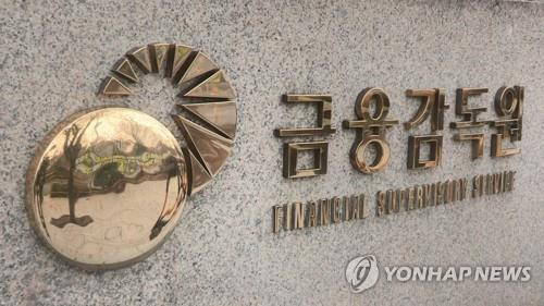 Foreigners remain net sellers of S. Korean stocks in October - 1
