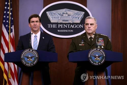 U.S. pressure expected to intensify on Seoul over GSOMIA this week