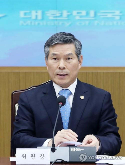 Defense minister criticizes N. Korea for ratcheting up military tensions