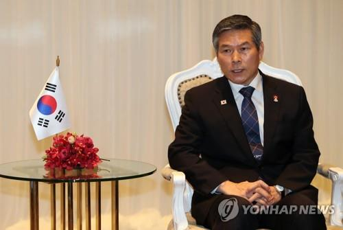 This file photo taken Nov. 17, 2019, shows Defense Minister Jeong Kyeong-doo. (Yonhap)