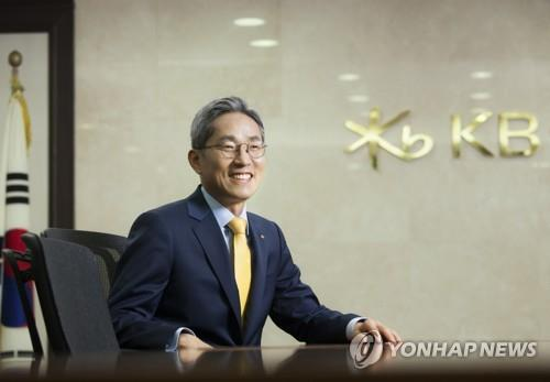 This photo, provided by KB Financial Group, shows CEO and Chairman Yoon Jong-kyoo. (PHOTO NOT FOR SALE) (Yonhap)