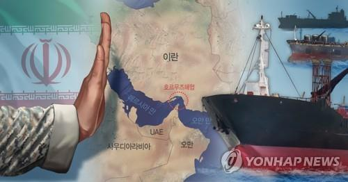 S. Korea to consider release of oil reserves if Mideast tension worsens - 1
