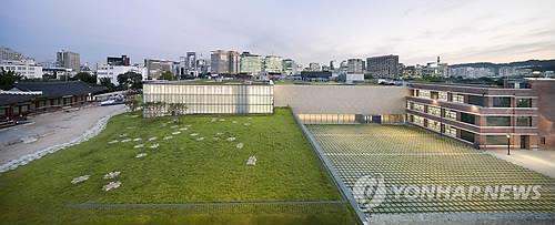 A photo of the Seoul campus of the National Museum of Modern and Contemporary Art, provided by the museum (PHOTO NOT FOR SALE) (Yonhap)
