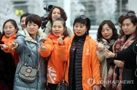 3,500 Chinese students to visit Korea for winter field trips