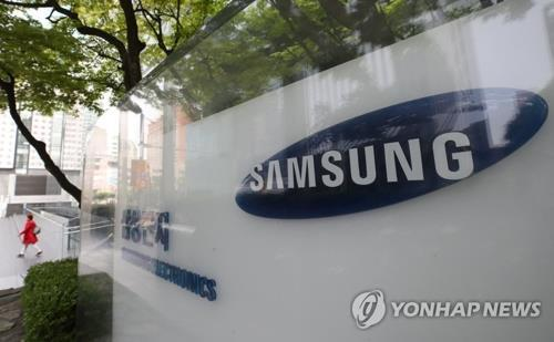 Samsung to buy U.S. network service provider to expand 5G infrastructure - 1