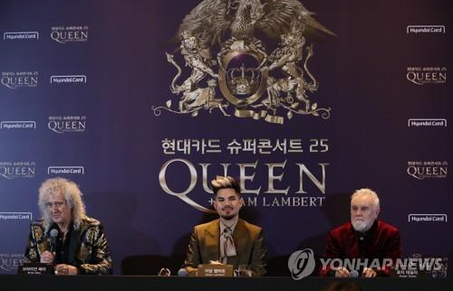British rock band Queen speaks during a press conference in Seoul on Jan. 16, 2020. (Yonhap)