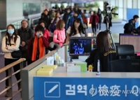 (4th LD) S. Korea reports 1st confirmed China coronavirus case, raises alert level