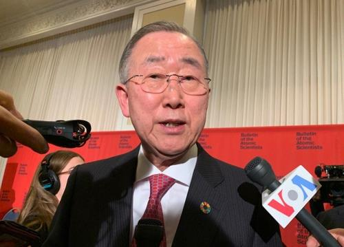 "Former U.N. Secretary-General Ban Ki-moon speaks to reporters at an event announcing the 2020 ""Doomsday Clock"" in Washington on Jan. 23, 2020. (Yonhap)"