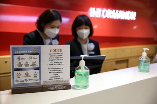 This photo, provided by Lotte Duty Free on Jan. 28 2020, shows its employees wearing facial masks at its outlet in Myeongdong, central Seoul. (PHOTO NOT FOR SALE) (Yonhap)