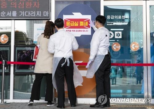 Alarmed by cluster of 20 new virus cases, Korea struggles to contain further spread