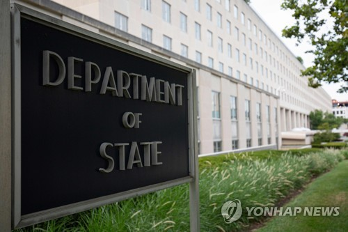This AFP file photo shows the U.S. Department of State in Washington. (Yonhap)