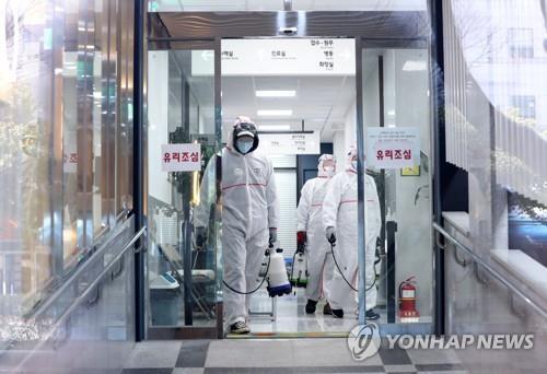 Cơ quan y tế khử trùng một bệnh viện ở Busan, cách Seoul 450 km về phía đông nam, vào ngày 24 tháng 2 năm 2020. (Yonhap)