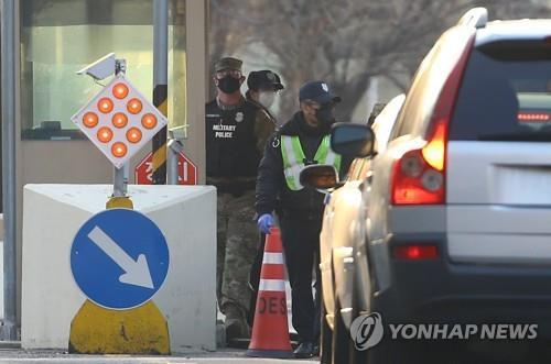 U.S. Forces Korea (USFK) officials check vehicles at a gate of Camp Walker in Daegu, 300 kilometers southeast of Seoul, on Feb. 20, 2020. (Yonhap)