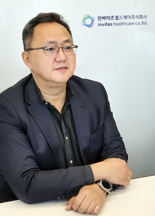 This photo provided by SK Telecom Co. on March 11, 2020, shows Kim Joon-yun, CEO of Invites Healthcare Co. (PHOTO NOT FOR SALE) (Yonhap)
