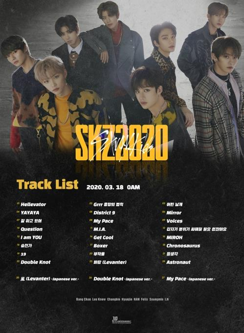 "An image of the track list for the Stray Kids album ""SKZ2020,"" provided by JYP Entertainment (PHOTO NOT FOR SALE) (Yonhap)"