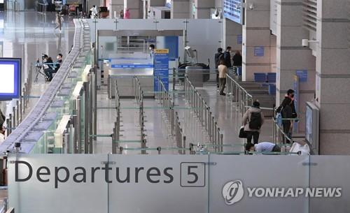 (2nd LD) 131 countries, territories restricting entry from virus-hit S. Korea