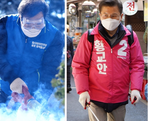 These file photos show former Prime Minister Lee Nak-yon (L) of the ruling Democratic Party and Hwang Kyo-ahn, chief of the main opposition United Future Party, doing volunteer quarantine work in response to the COVID-19 outbreak. (Yonhap)