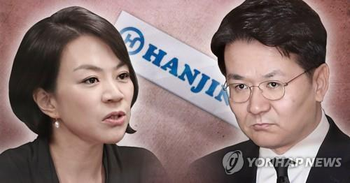 This illustrated image shows Hanjin Group Chairman Cho Won-tae (R) and his elder sister Hyun-ah against a background of Hanjin Group's logo. (Yonhap)