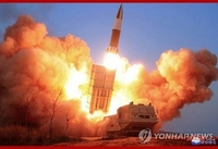 N. Korea fires at least 1 unidentified projectile into East Sea: JCS