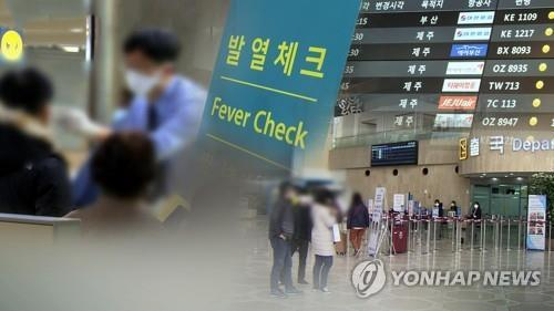 (LEAD) New infections again on slide, but Seoul still on alert over clusters, imported cases