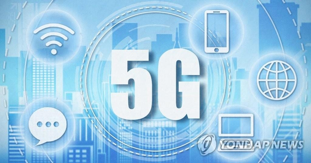 S. Korea expands presence in global 5G market 1 year after service starts - 1