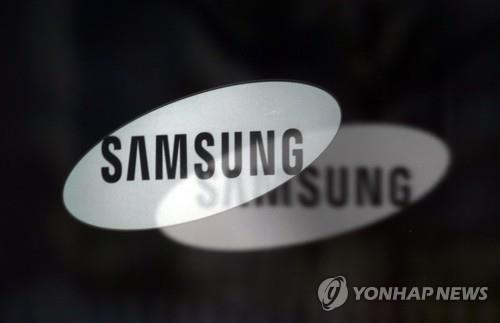 This file photo, taken March 11, 2020, shows the corporate logo of Samsung Electronics Co. at the company's office building in Seoul. (Yonhap)