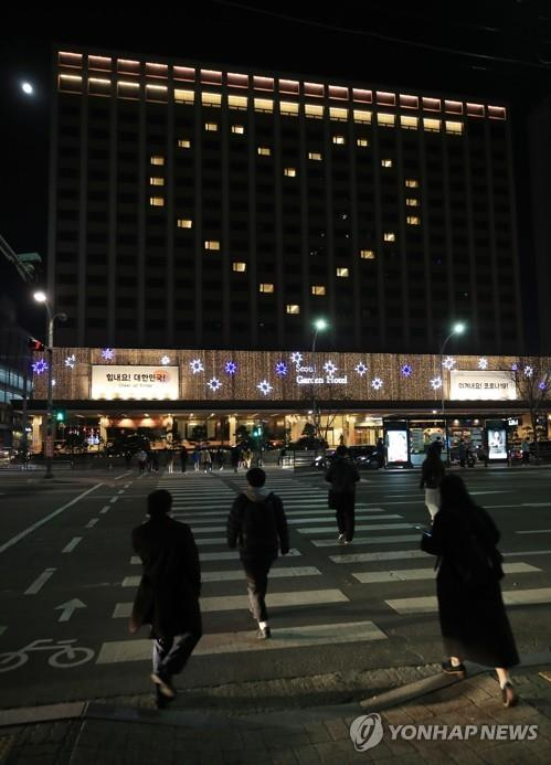 Seoul Garden Hotel in Seoul lights up its empty rooms in the shape of a heart to cheer on pedestrians coping with social distancing amid efforts to curb the COVID-19 pandemic on April 7, 2020. (Yonhap)