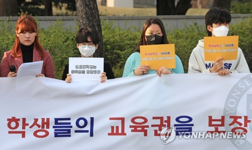 Students hold a news conference demanding tuition refunds and the improvement of online classes at Yonsei University in Seoul on April 7, 2020. (Yonhap)
