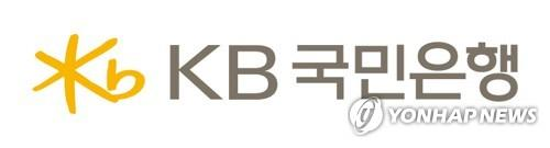 KB Kookmin Bank sells US$500 mln bonds overseas - 1