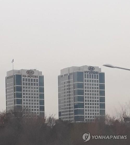 This undated file photo shows the headquarters of Hyundai Motor Group in southern Seoul, South Korea. (Yonhap)