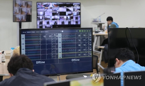 Coronavirus offers turning point in S. Korea's long-stalled push for telemedicine