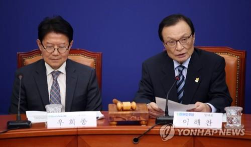 Leaders of the ruling Democratic Party and its sister organization, the Platform Party, hold a joint meeting in Seoul on May 13, 2020, before the parties' merger a week later. (Yonhap)
