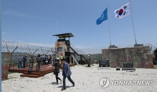 This photo, taken on May 22, 2019, shows a South Korean guard post inside the Demilitarized Zone (DMZ) in Cheorwon, Gangwon Province. (Pool photo) (Yonhap)