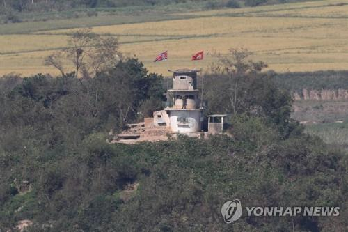 This photo taken on Sept. 19, 2019, shows a North Korean guard post on the northern side of the Demilitarized Zone viewed from a South Korean observatory in Paju, Gyeonggi Province. (Yonhap)