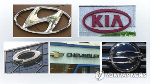 This photos show logos of the country's five carmakers: (clockwise from top L) Hyundai Motor, Kia Motors, SsangYong Motor, GM Korea and Renault Samsung Motors. (Yonhap)
