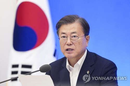 This file photo shows President Moon Jae-in. (Yonhap)