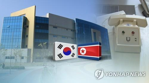 (LEAD) S. Korea's liaison phone call to N.K. goes unanswered for first time - 1