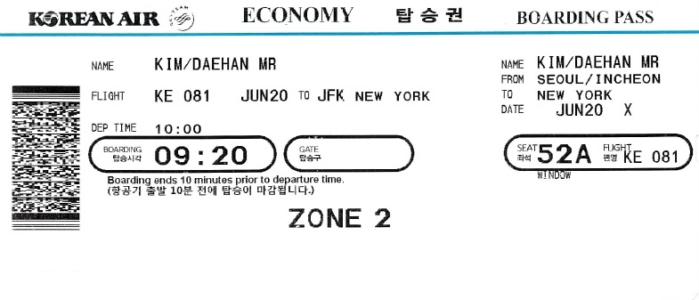 This photo of a ticket, provided by Korean Air, shows a ticket holder's zone on a plane bound for New York. (PHOTO NOT FOR SALE) (Yonhap)