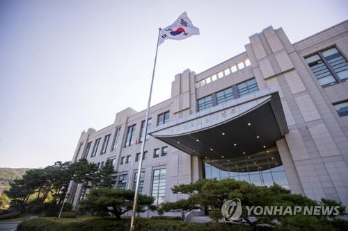 This photo, taken on Sept. 1, 2018, shows the main building of the Defense Security Support Command in Gwacheon, Gyeonggi Province. (Yonhap)