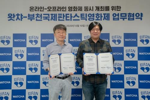 Bucheon film fest, Whatcha sign deal to screen movies online