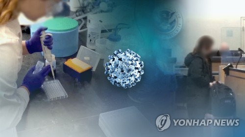 S. Korea to bank on ICT to better deal with COVID-19 outbreaks - 1