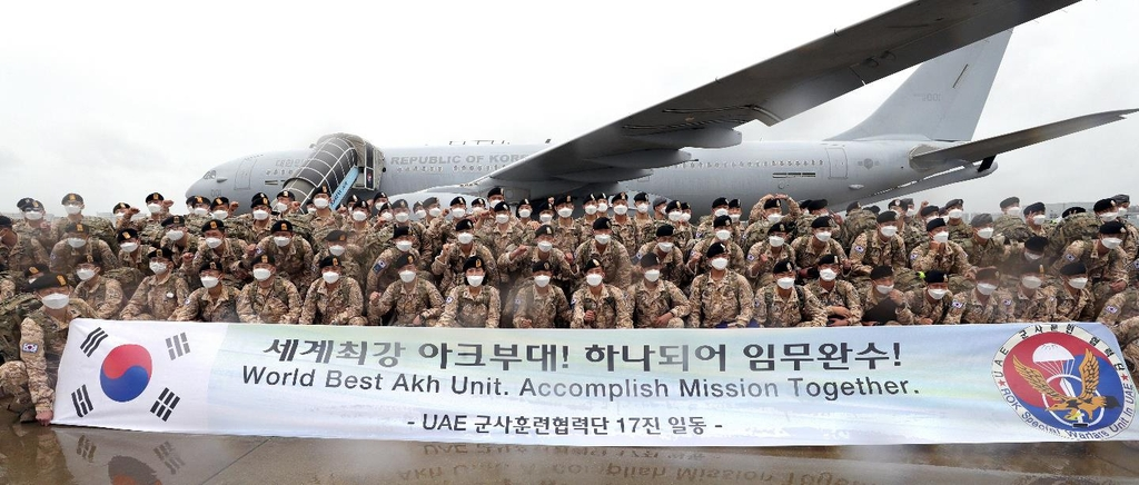 Service members of South Korea's Akh Unit pose for a photo before heading to the United Arab Emirates aboard the KC-330 aerial tanker at Incheon International Airport, west of Seoul, on June 30, 2020, in this photo provided by the defense ministry. (PHOTO NOT FOR SALE) (Yonhap)