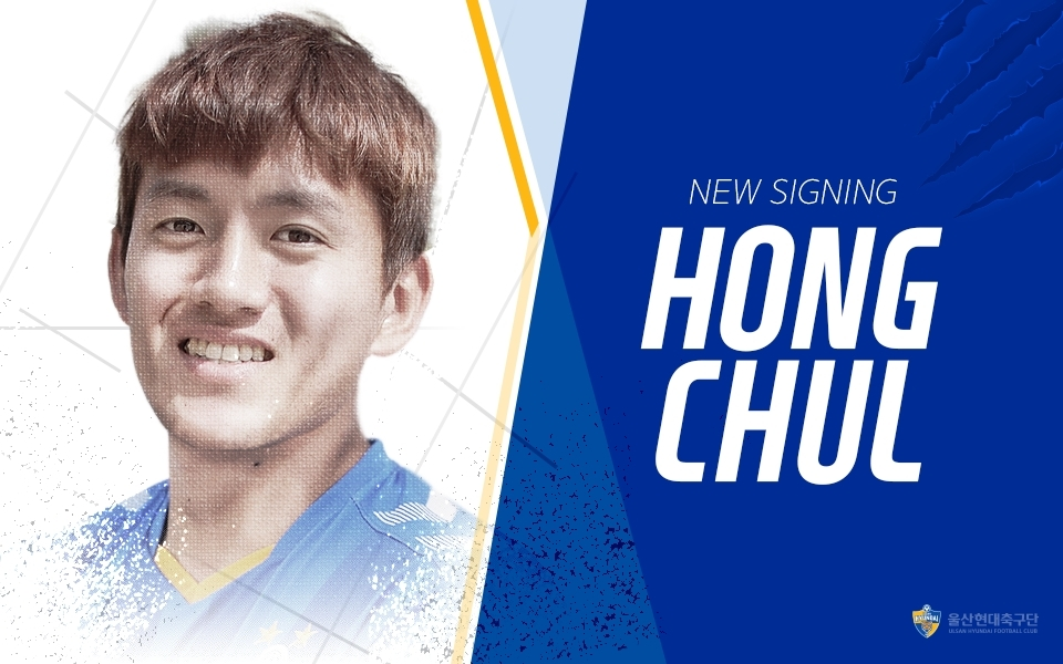 This image provided by Ulsan Hyundai FC on July 1, 2020, shows the K League 1 club's new acquisition, Hong Chul. (PHOTO NOT FOR SALE) (Yonhap)