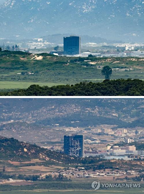The top photo, taken in 2018, shows the South Korea-built support center for the Kaesong Industrial Complex in the North Korean border town of Kaesong. The bottom one shows the center, which was severely damaged by the indirect impact of the North's demolition of the inter-Korean liaison office adjacent to the center. (Yonhap)