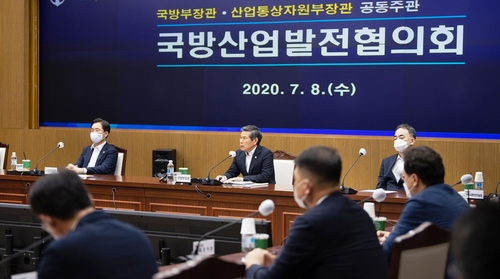 (LEAD) S. Korea seeks ways to boost defense exports