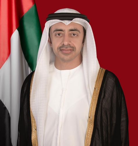 Full text of opinion piece by UAE foreign minister