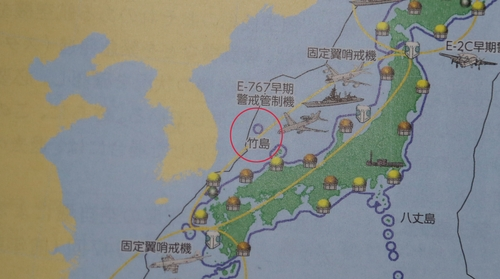 (2nd LD) Foreign ministry calls in Japanese diplomat over renewed Dokdo claims in defense white paper