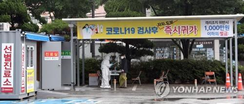 A medical worker carries out a new coronavirus test at a makeshift clinic on July 15, 2020. (Yonhap).